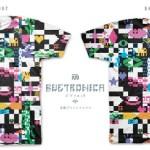 バグった世界を身にまとおう!人気アプリ「BUGTRONICA」にTシャツ&グッズが登場!