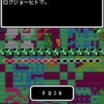 超絶クール!バグだらけの電脳世界をさまようアクションゲームアプリ「BUGTRONICA」がすごい!