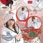 イヌ耳つきでもふもふ、超萌える~♥『大神』アマテラスの「着られるフリースブランケットBOOK 」本日発売!