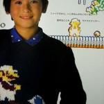 編み物とドット絵は相性バツグン!ゲームキャラの手作りあったかセーターを集めてみた