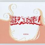 【セガストア2013年末大感謝祭】獣王記ミラーにメガドライブポロシャツ…各地で販売されていたイベント限定グッズが、セガSTOREにて通販開始!