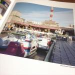 みんな大好きだった、デパートの屋上遊園地をテーマに撮影された写真集「おくじょう」がノスタルジックでステキすぎる!