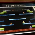懐かしのファミコンゲームが生まれ変わった!?「ファミコンリミックス」を早速プレイしてみたよ!