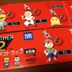 ちっちゃいけれどクオリティ高し!「MOTHER2 フィギュアストラップ」を買ったよ!