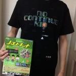 今日のゲームTシャツ:the King of games×ノーコン・キッド ゼビウスTシャツ