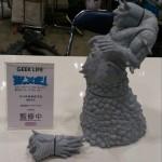 先日のワンフェスにて、「セガ・レトロゲームソフビコレクション」第一弾の「獣王記」ボス、ハガーの原型が展示されていたらしい!
