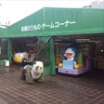 なくなる前にぜひ行こう!2/28に閉園する、梅田阪神百貨店の屋上遊園地に行ってきました!