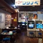 昨日オープンしたばかりの夢のコラボカフェ、「ノーコン・キッド×ゲームセンターCX カフェ」現地レポ!