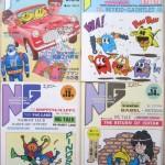 な、懐かしすぎる…昔のナムコの情報誌「NG」には、ときめく情報が満載でした!
