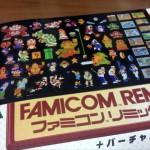 ドット絵ファミコンステッカーが超カワイイ!ムック本「Wii Uで とことん楽しむ ファミコンリミックス+バーチャルコンソール」を買ってきました!
