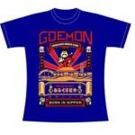 ゲームTシャツブランド、ゲームスグロリアースの新作Tシャツ「がんばれゴエモン!からくり道中」デザインが発表に!欲しい!