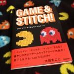 【イベント】レトロゲーマー大注目!大図まこと「GAME & STITCH! クロスステッチで楽しむレトロゲーム 」出版記念展 &「ミスタードットマン小野浩さんと一緒にドットを語り合う会」開催決定!