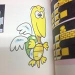 【ファミコン本】デッサンの狂ったイラストがカワイイ、「スーパーマリオブラザーズ」攻略本