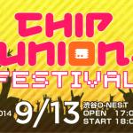 8bitカルチャーのポータルサイト「CHIP UNION」オープン!キックオフイベント「CHIP UNION FESTIVAL」も開催決定!