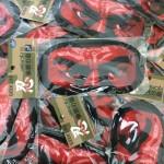目ヂカラアップ!セガの名作ゲーム「忍 -SHINOBI-」快眠の術アイマスクのパッケージ写真を入手!
