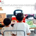 【イベント】THE KING OF GAMES、12周年記念展示イベント「FANTASTIC 12」7/12より開催!