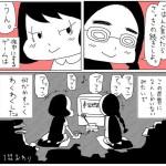 懐かしのゲームネタにもグッと来る…話題のWeb漫画「岡崎に捧ぐ」が超面白い!