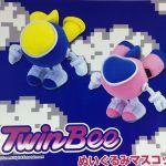 これはカワイイ!ツインビー&ウインビーの「ぬいぐるみマスコット」がゲームセンターのプライズで新登場!
