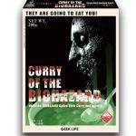 食べるのに勇気がいりそう!?バイオハザードファン必見のコラボカレー「CURRY OF THE BIOHAZARD グリーンハーブ回復カレー」登場!