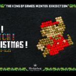 【イベント】THE KING OF GAMES、クリスマス展示販売イベント「Dot! Stitch! Christmas!」12/13より開催!