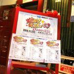 【イベントレポ】関西のゲーム音楽イベントが大集結!「燃えろ!ゲームミュージック 関西オールスター感謝祭」に行ってきました!