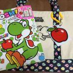 実物もかわいかった!ヨッシーのトートバッグとりんごパスケースのふろくがうれしいスペシャルムック本「With YOSHI」を買ったよ!