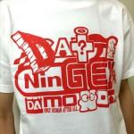 今日のゲームTシャツ:懐かしロゴのマッシュアップ!「320」Tシャツ