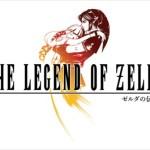 違和感なし!?ファイナルファンタジーシリーズ風「ゼルダの伝説」ロゴがリアルすぎる