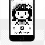 触ってるだけでなんか楽しい!楽々モノクロドット絵エディタ「PixelTweet」、本日より配信開始!