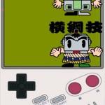 ウルテク懐かしい!往年のゲーム雑誌「ファミマガ」のLINEスタンプが登場!