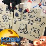 あなたの写真をレトロゲームキャラでピコピコ侵略。映画『ピクセル』の公式WEBアプリ「Photo Bomb」が面白い!