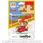 即ゲット!ドット絵マリオのamiiboがAmazonにて予約開始に!