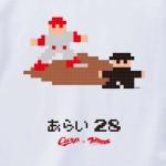 即ゲットだ!「広島カープ×ファミスタ」のコラボトートバッグ&Tシャツが通販を開始!