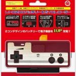 2コンのマイクで録音も出来ちゃう!?「レトロ2コンバッテリー&ボイスレコーダー」が発売に!