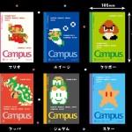 キャンパスノート×マリオがコラボ!超キュートな限定ドット絵デザインノートが発売に