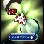ナムコのドット絵キャラ消しゴムで遊ぶ、「消しゴム落とし」ゲームアプリ『ピクセルスーパースターズ』が面白い!