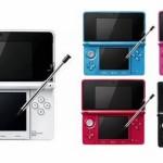 本日限り!Amazonにて、ニンテンドー3DS本体、全5色(ライトブルー、クリアブラック、グロスピンク、ピュアホワイト、メタリックレッド)を特別価格の9,999円で販売中!