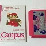 どれもカワイイ!キャンパスノート×マリオのコラボドット絵ノートが発売されていたので、とりあえず全種類買ってきた!