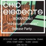 """【イベント】牧歌電子ミニアルバム""""miniature elements""""リリースパーティ「chip elements」12/20に開催!"""