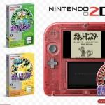 日本でも「ニンテンドー2DS」が発売決定!ポケモン赤・緑・青・ピカチュウとの限定パックでスケルトンカラーがアツい!