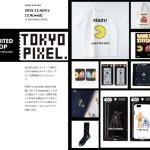 【イベント】8bitカルチャーをテーマにしたアパレルショップ「TOKYO PIXEL.」、12/4よりラフォーレ原宿にて期間限定オープン!