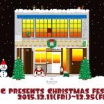 【イベント】THE KING OF GAMES、クリスマス展示販売イベント「KOG PRESENTS CHRISTMAS FES!!」12/11より開催!