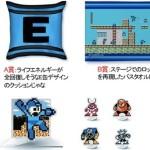 E缶クッションやドット絵アクリルスタンドも…全部欲しい!「ロックマンくじ」来年2月に発売決定!