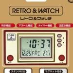 「ゲーム&ウオッチ」そっくり!?アラームやタイマー機能も搭載した「レトロ&ウォッチ」が発売に!