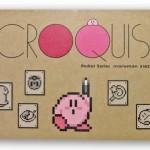 へんてこなおえかきのイラストが超キュート!「星のカービィ クロッキーブック」がたまらなくカワイイ