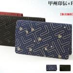 「伝統工芸とゲームキャラクター」の時代を超越したコラボ!甲州印伝×パックマンのお財布やパスケースが発売に!