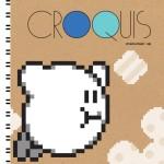 サイズも一新!へんてこおえかきにドット絵が可愛すぎるデザインの「星のカービィ クロッキーブック」に新作が登場!