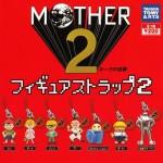ゴミ箱に入ったどせいさんかわいい!DXスターマンやポーキーも登場の新作ガチャガチャ「MOTHER2 フィギュアストラップ2」が発売に!