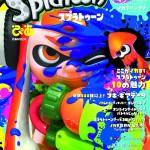 イカすバンダナのふろく付きファンブック!「スプラトゥーンぴあ」3/23に発売決定!