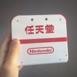 シンプルな「任天堂」ロゴがステキ!海外ファンによってカスタマイズされた「Newニンテンドー2DS アンバサダーエディション」!?
